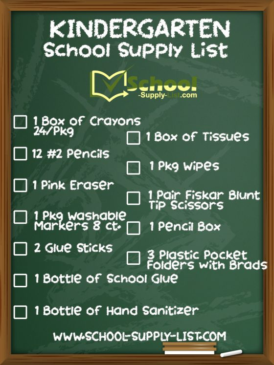 Kindergarten School Supply List 2020